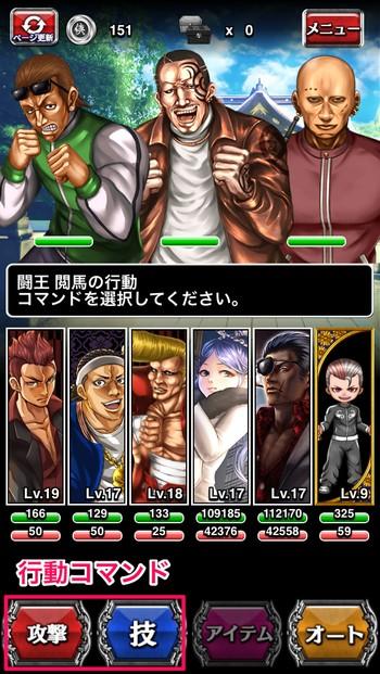 f:id:SikisimaHisayuki:20190827080336j:plain