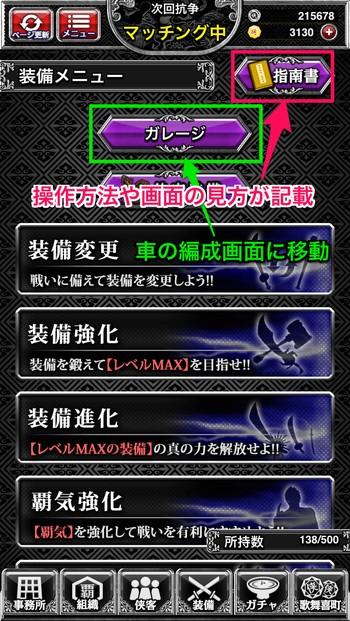 f:id:SikisimaHisayuki:20190827080339j:plain