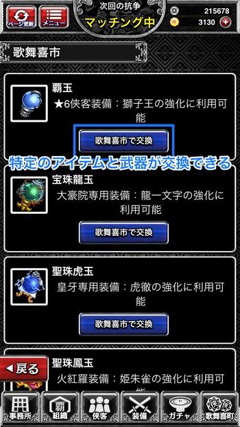 f:id:SikisimaHisayuki:20190827080342j:plain
