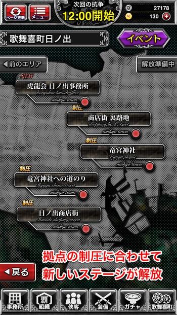 f:id:SikisimaHisayuki:20190827080349j:plain