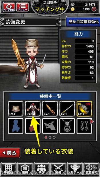 f:id:SikisimaHisayuki:20190827080352j:plain