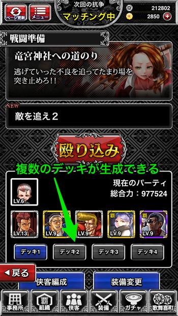 f:id:SikisimaHisayuki:20190827080359j:plain