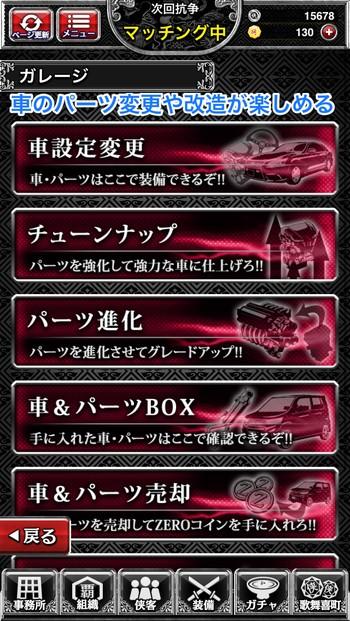 f:id:SikisimaHisayuki:20190827080402j:plain