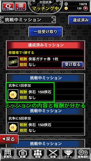 f:id:SikisimaHisayuki:20190827080407j:plain