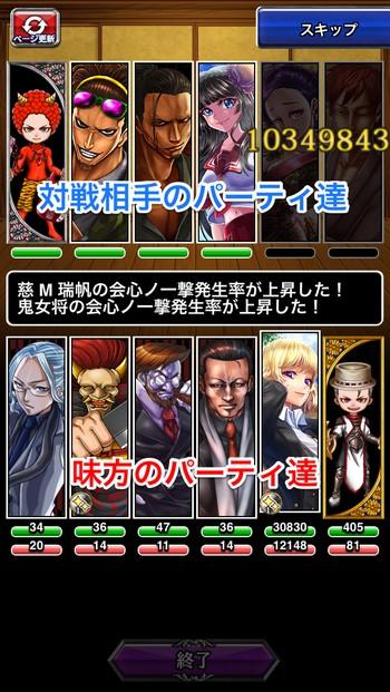 f:id:SikisimaHisayuki:20190827080413j:plain