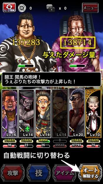 f:id:SikisimaHisayuki:20190827080420j:plain