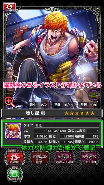 f:id:SikisimaHisayuki:20190827080423j:plain