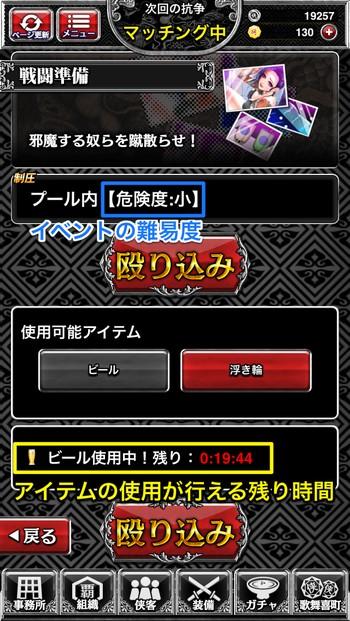 f:id:SikisimaHisayuki:20190827080426j:plain