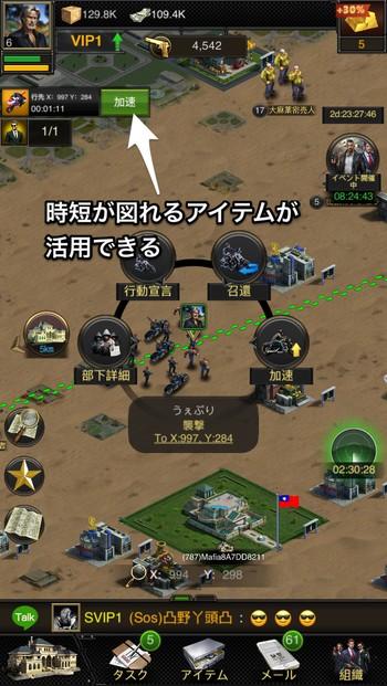f:id:SikisimaHisayuki:20190828113715j:plain