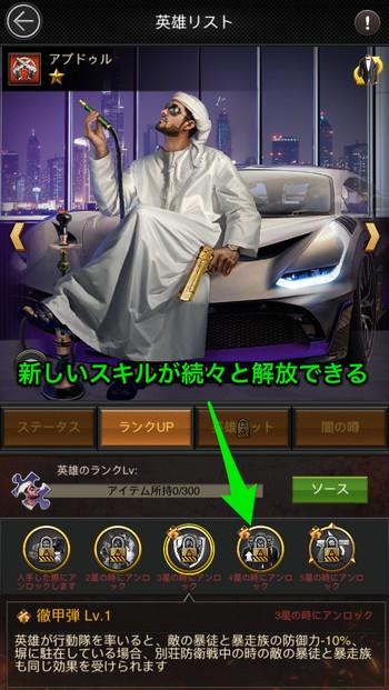 f:id:SikisimaHisayuki:20190828113727j:plain