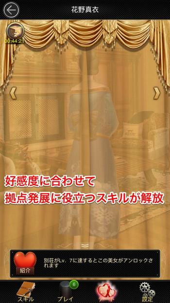 f:id:SikisimaHisayuki:20190828113735j:plain