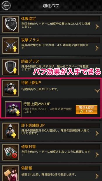 f:id:SikisimaHisayuki:20190828113738j:plain