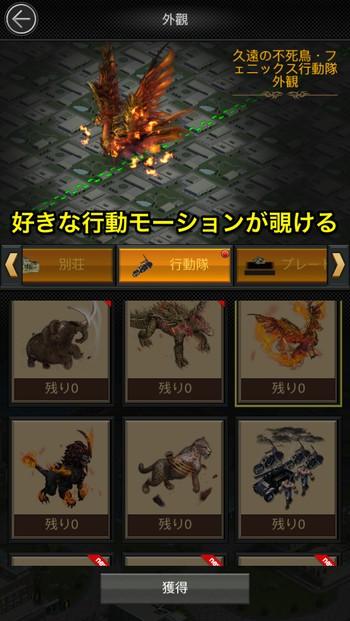 f:id:SikisimaHisayuki:20190828113755j:plain