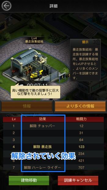 f:id:SikisimaHisayuki:20190828113758j:plain