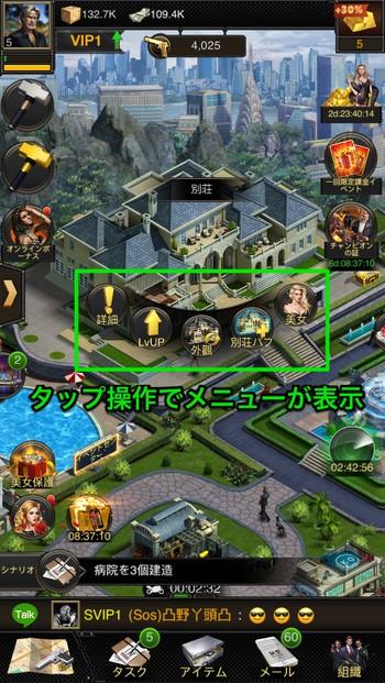 f:id:SikisimaHisayuki:20190828113802j:plain