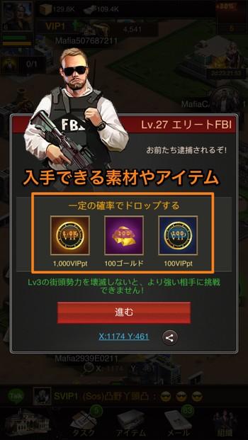 f:id:SikisimaHisayuki:20190828113809j:plain