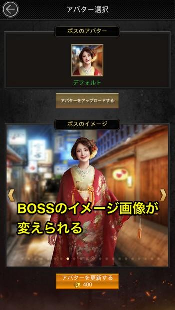 f:id:SikisimaHisayuki:20190828113837j:plain
