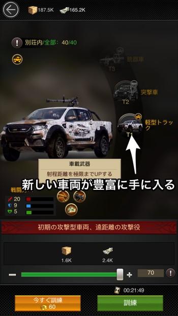 f:id:SikisimaHisayuki:20190828113850j:plain