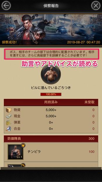 f:id:SikisimaHisayuki:20190828113904j:plain