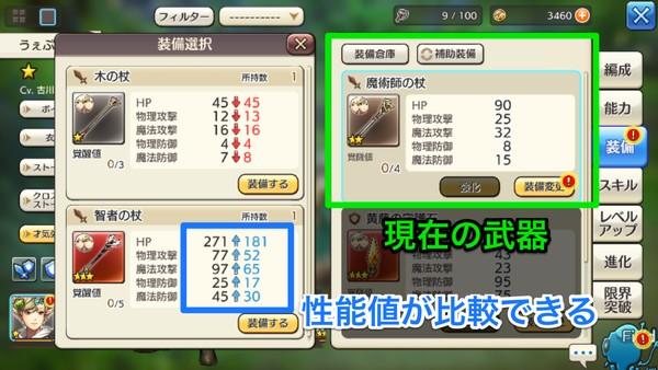 f:id:SikisimaHisayuki:20190901103402j:plain