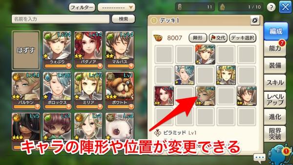 f:id:SikisimaHisayuki:20190901103420j:plain