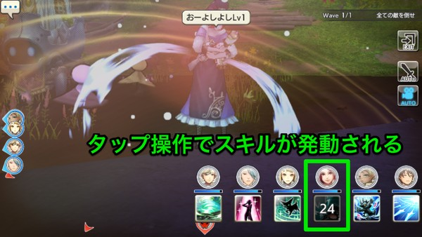 f:id:SikisimaHisayuki:20190901103425j:plain