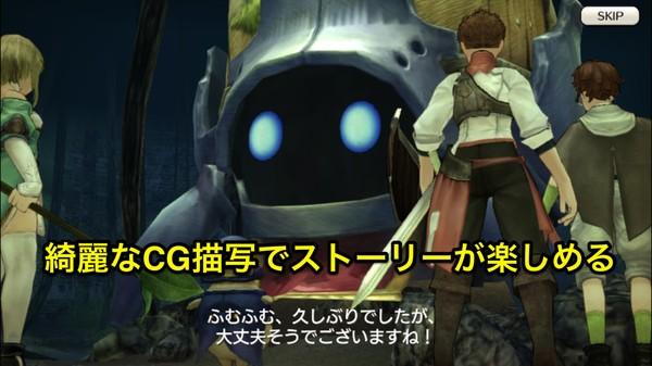 f:id:SikisimaHisayuki:20190901103428j:plain