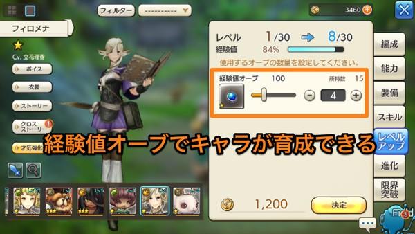 f:id:SikisimaHisayuki:20190901103435j:plain
