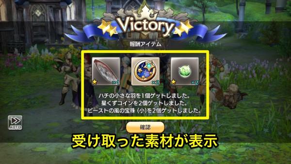 f:id:SikisimaHisayuki:20190901103448j:plain