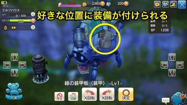 f:id:SikisimaHisayuki:20190901103456j:plain