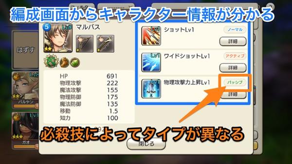 f:id:SikisimaHisayuki:20190901103512j:plain