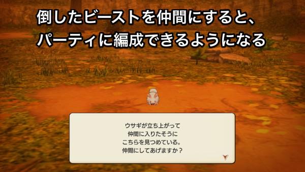 f:id:SikisimaHisayuki:20190901103527j:plain