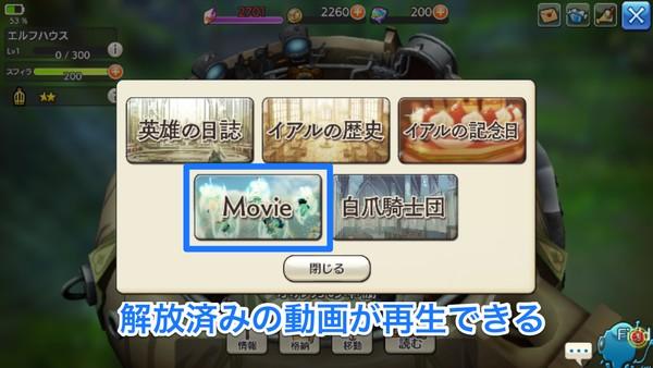 f:id:SikisimaHisayuki:20190901103550j:plain