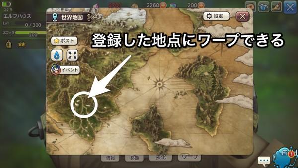 f:id:SikisimaHisayuki:20190901103554j:plain