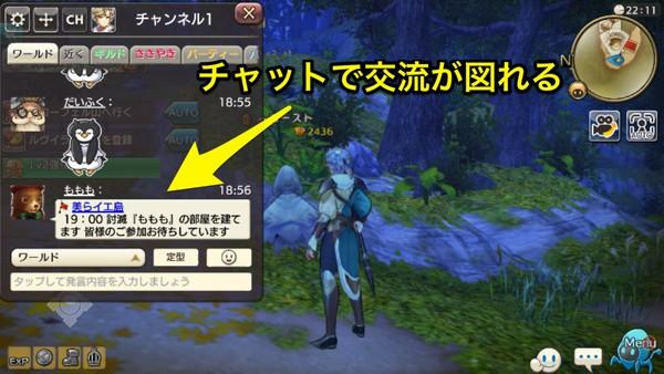 f:id:SikisimaHisayuki:20190901103559j:plain