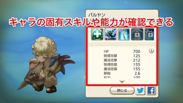 f:id:SikisimaHisayuki:20190901103620j:plain