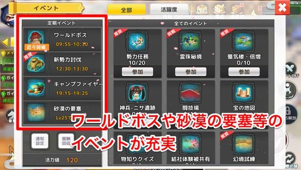 f:id:SikisimaHisayuki:20190904103907j:plain