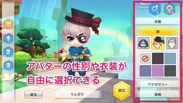 f:id:SikisimaHisayuki:20190904103910j:plain