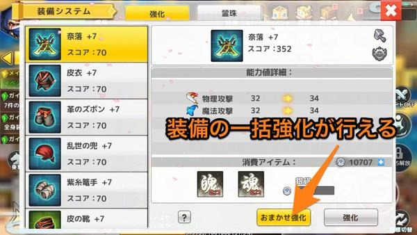 f:id:SikisimaHisayuki:20190904103918j:plain