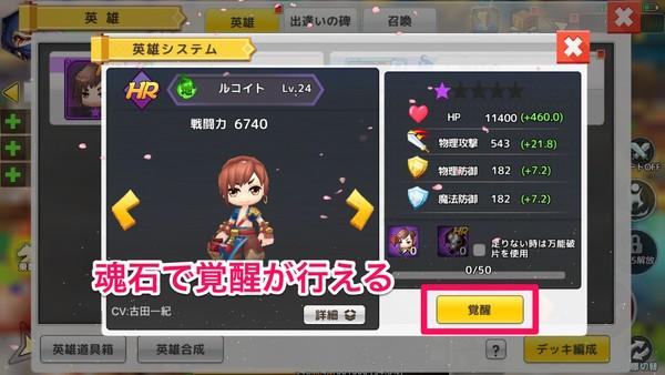 f:id:SikisimaHisayuki:20190904103931j:plain