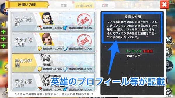 f:id:SikisimaHisayuki:20190904103934j:plain