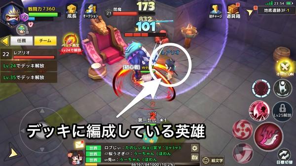 f:id:SikisimaHisayuki:20190904103954j:plain