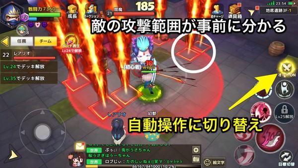 f:id:SikisimaHisayuki:20190904104002j:plain