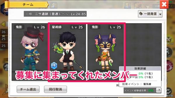 f:id:SikisimaHisayuki:20190904104010j:plain