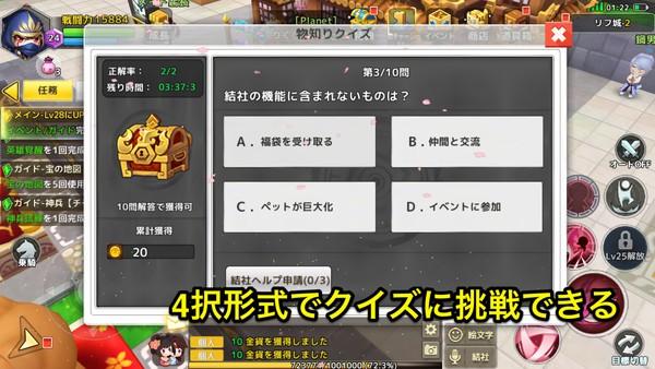 f:id:SikisimaHisayuki:20190904104014j:plain