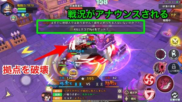 f:id:SikisimaHisayuki:20190904104017j:plain