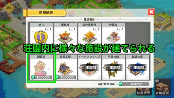 f:id:SikisimaHisayuki:20190904104021j:plain