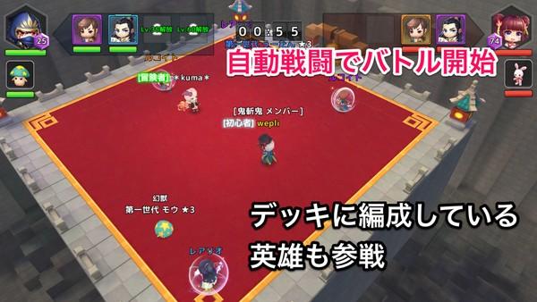 f:id:SikisimaHisayuki:20190904104024j:plain