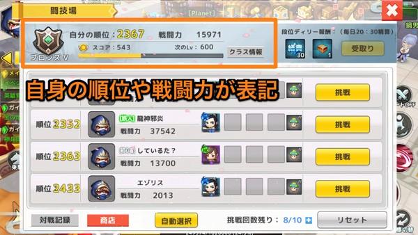 f:id:SikisimaHisayuki:20190904104029j:plain