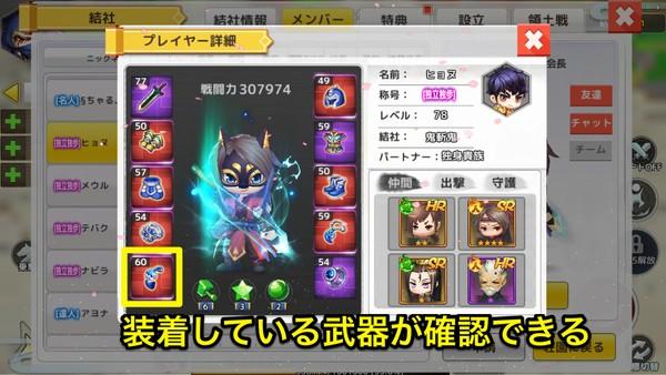 f:id:SikisimaHisayuki:20190904104042j:plain